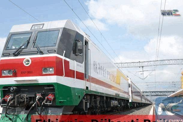 Ethiopia-Djibouti Railway Line Modernisation, Ethiopia