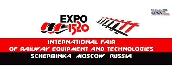 Expo 1520 - 2015 Locomotives
