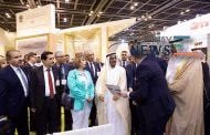 Middle East Rail 2017 Event Confirmed for March Next Year