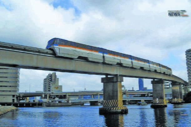 Panama and Japan Sign $2.6bn Monorail Deal