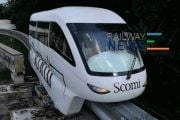 Scomi Engineering Wins $121m Monorail Contract in Brazil
