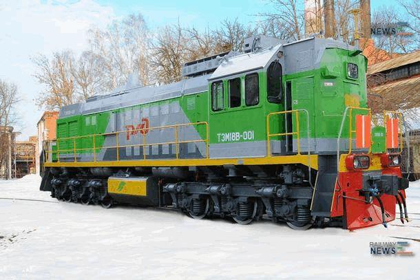 TEM18V Shunting Locomotive