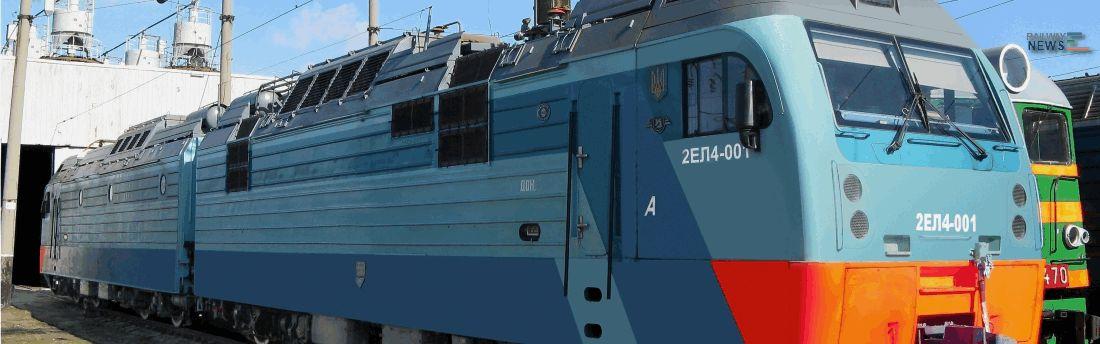 2el4 locomotive