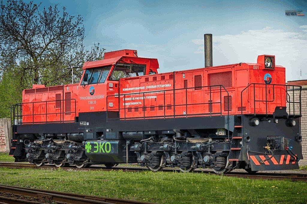 TEM35 Shunting Locomotives