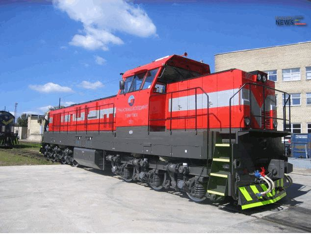 TEM TMH Diesel Shunting Locomotive