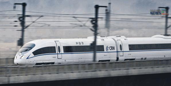Siemens Velaro CN