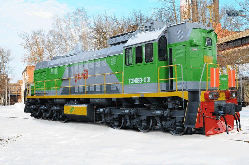 TEM18V Locomotive