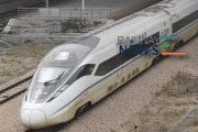 Bombardier Supplies 15 Very High Speed Trains for China