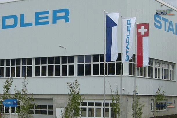 Stadler Rail Plant